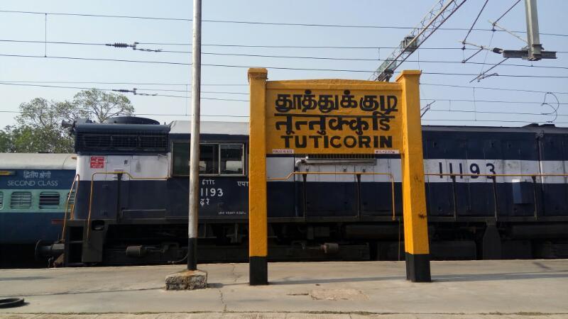 thoothukudi railway station க்கான பட முடிவு