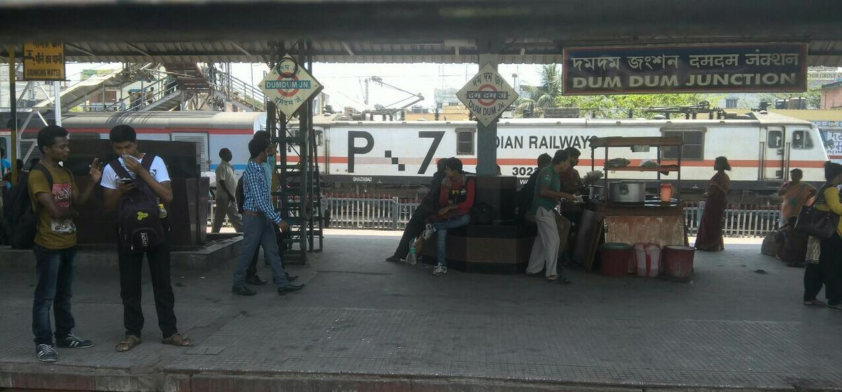 Trains to Dum Dum Station - 18 Arrivals ER/Eastern Zone