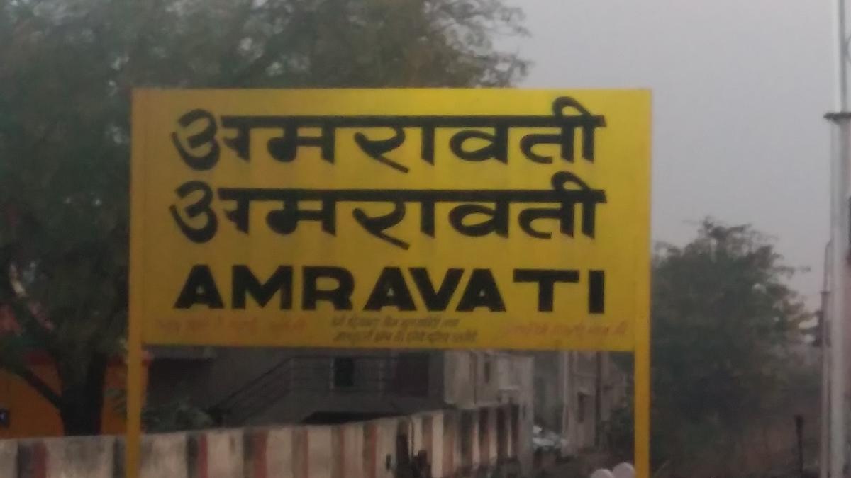 Terminal Railway Station Forum/Discussion - Railway Enquiry