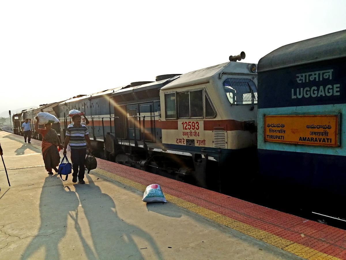 12766/Amravati - Tirupati SF Express (PT) - Terminal to Tirupati Main  SCR/South Central Zone - Railway Enquiry