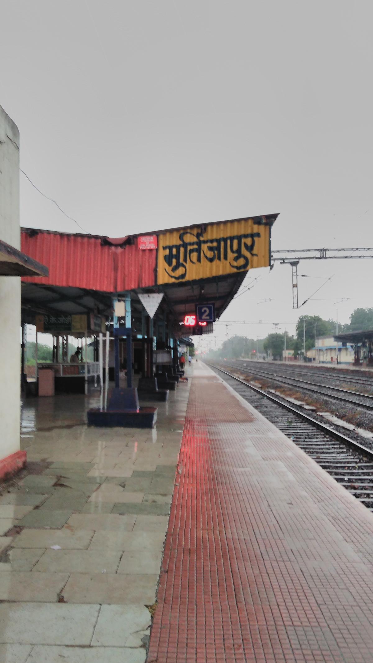 MZR/Murtizapur Junction Railway Station Map/Atlas CR/Central Zone - Railway  Enquiry