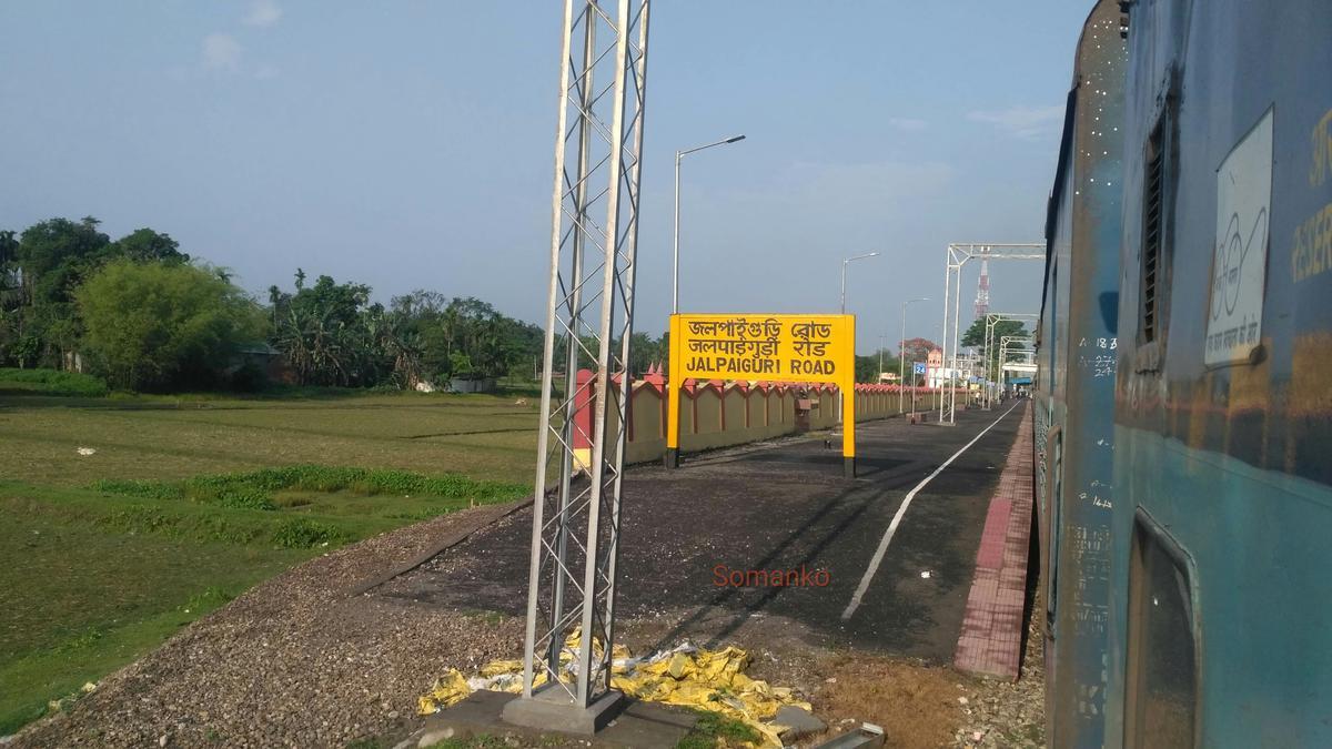 JPE/Jalpaiguri Road Railway Station Map/Atlas NFR/Northeast Frontier Zone -  Railway Enquiry