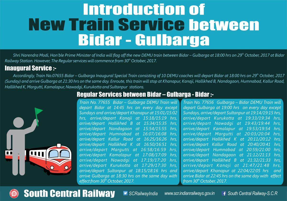 Bidar-Kalaburagi rail line ready after 16 years