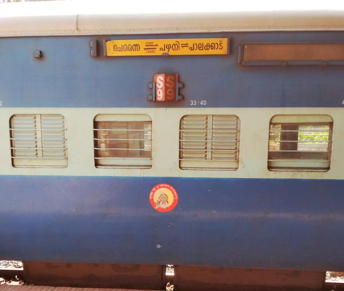 22651/2 Chennai Central - Palakkad Jn. Express with GOC WDG3A #13164.