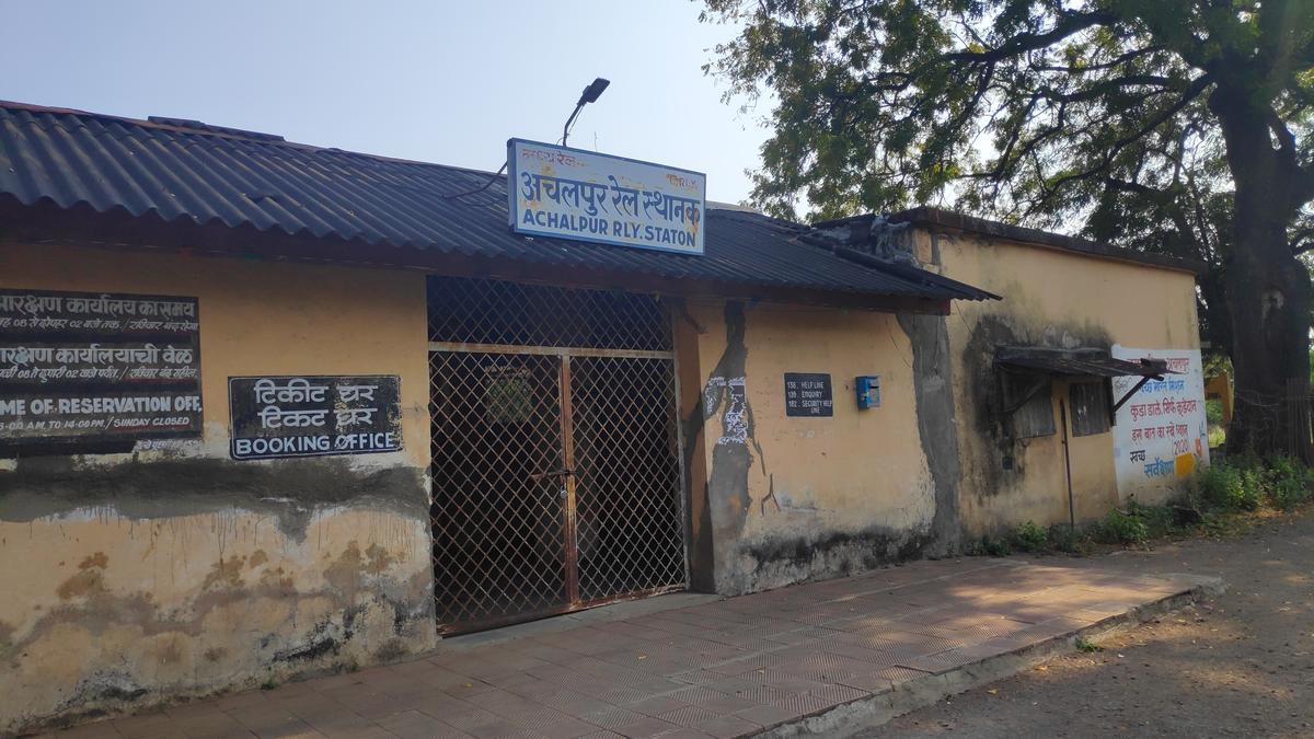 Achalpur Railway Station Picture Video Gallery Railway Enquiry