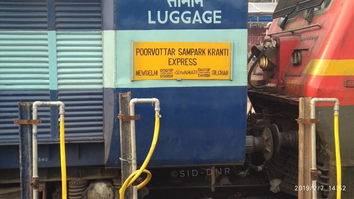 15601/Silchar - New Delhi Poorvottar Sampark Kranti Express (PT