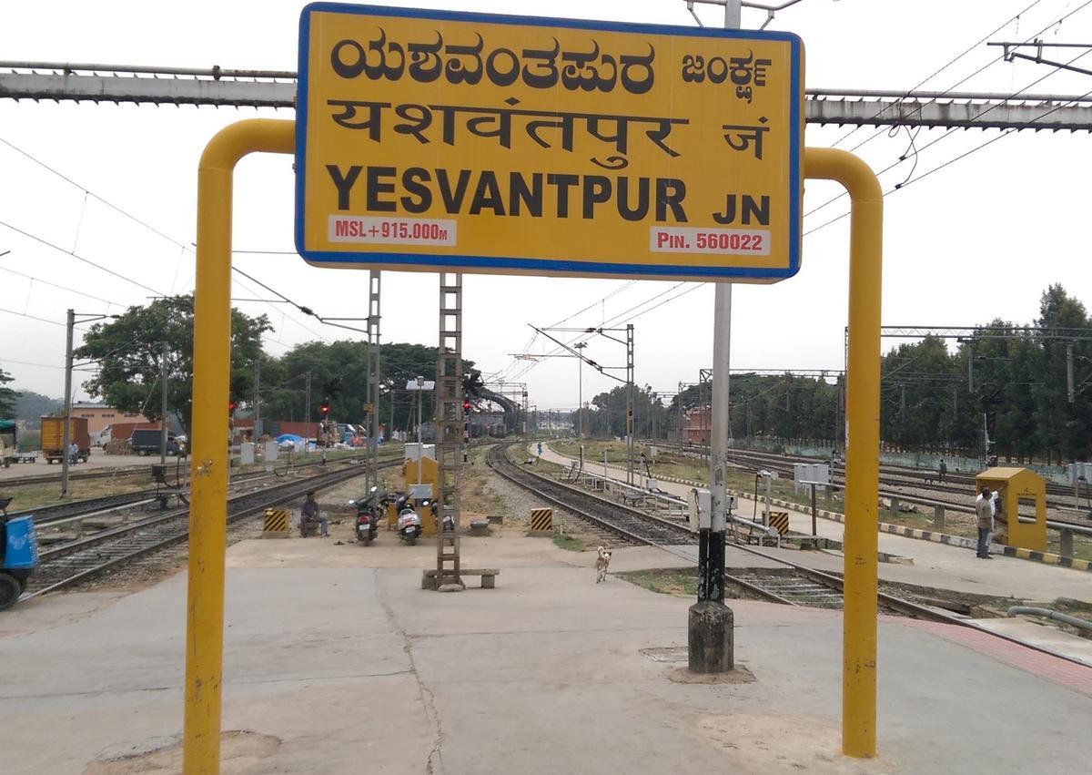 Yeshwantpur railway station in bangalore dating