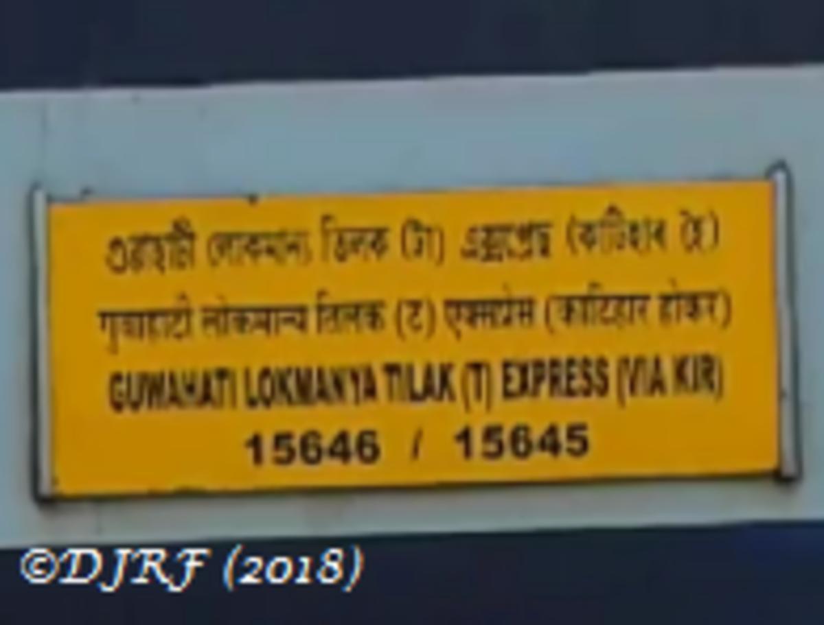 15646/Guwahati - Mumbai LTT Express (via Katihar) (PT