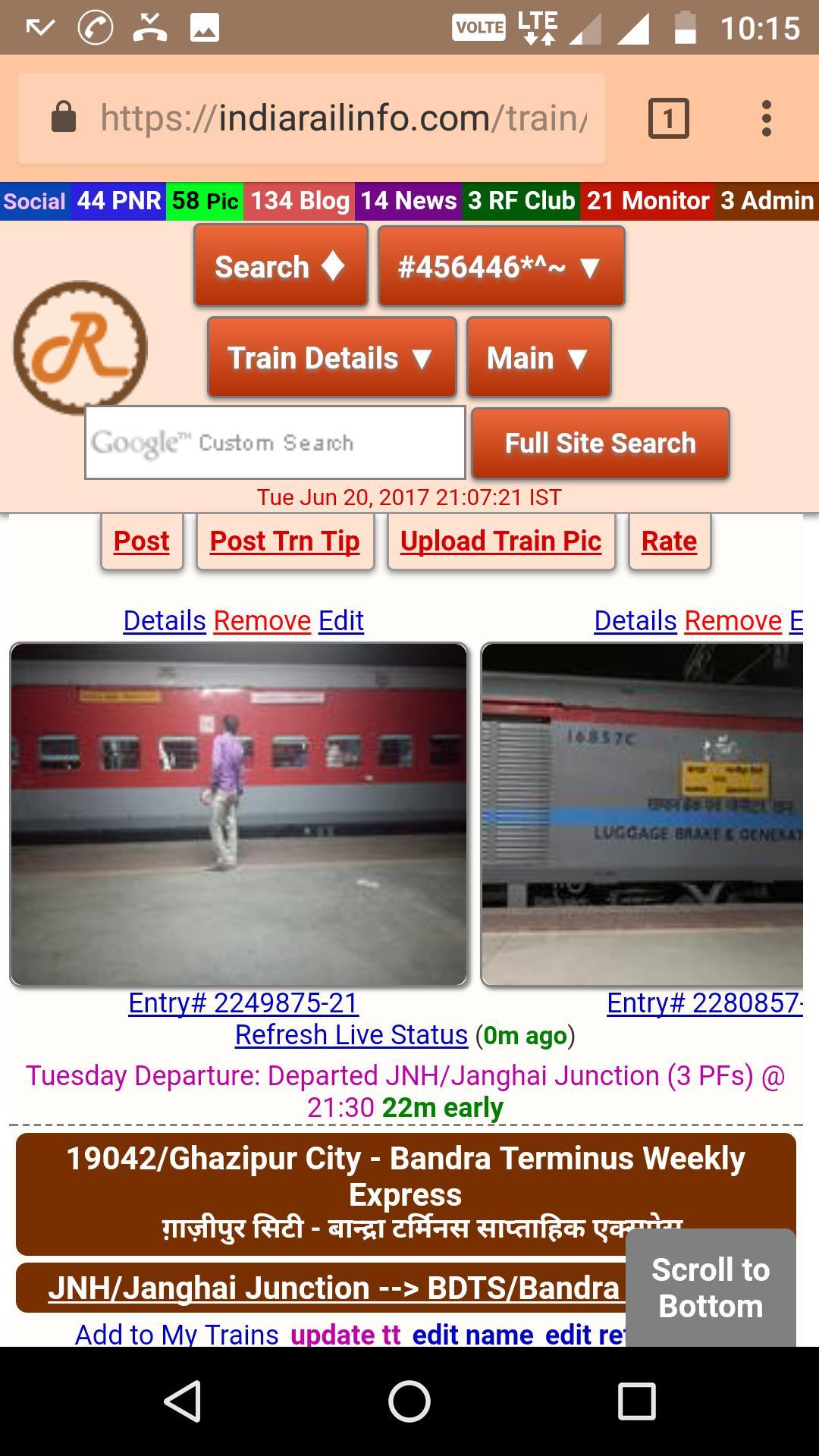 IRI Picture & Video Gallery - 2 - Railway Enquiry