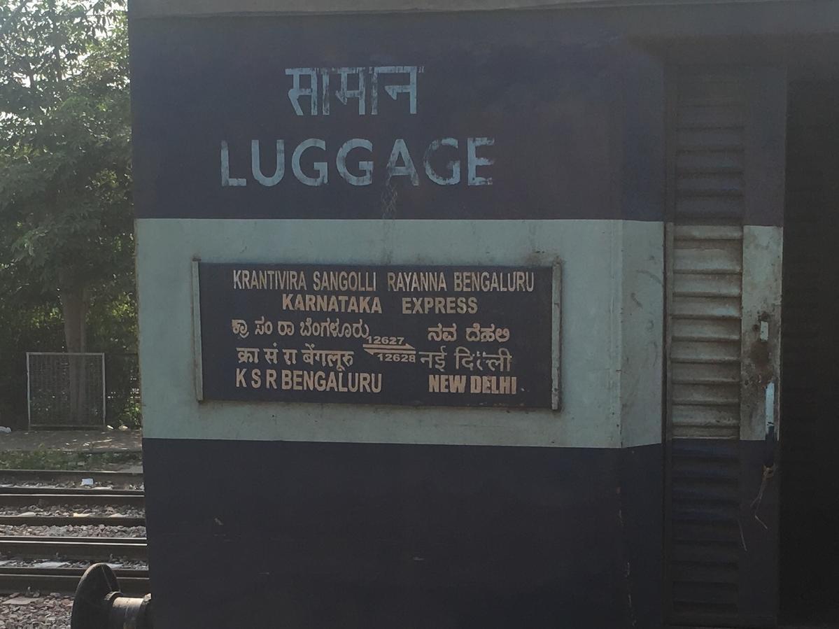 12628/Karnataka Express (PT) - New Delhi to Bangalore SWR/South Western  Zone - Railway Enquiry