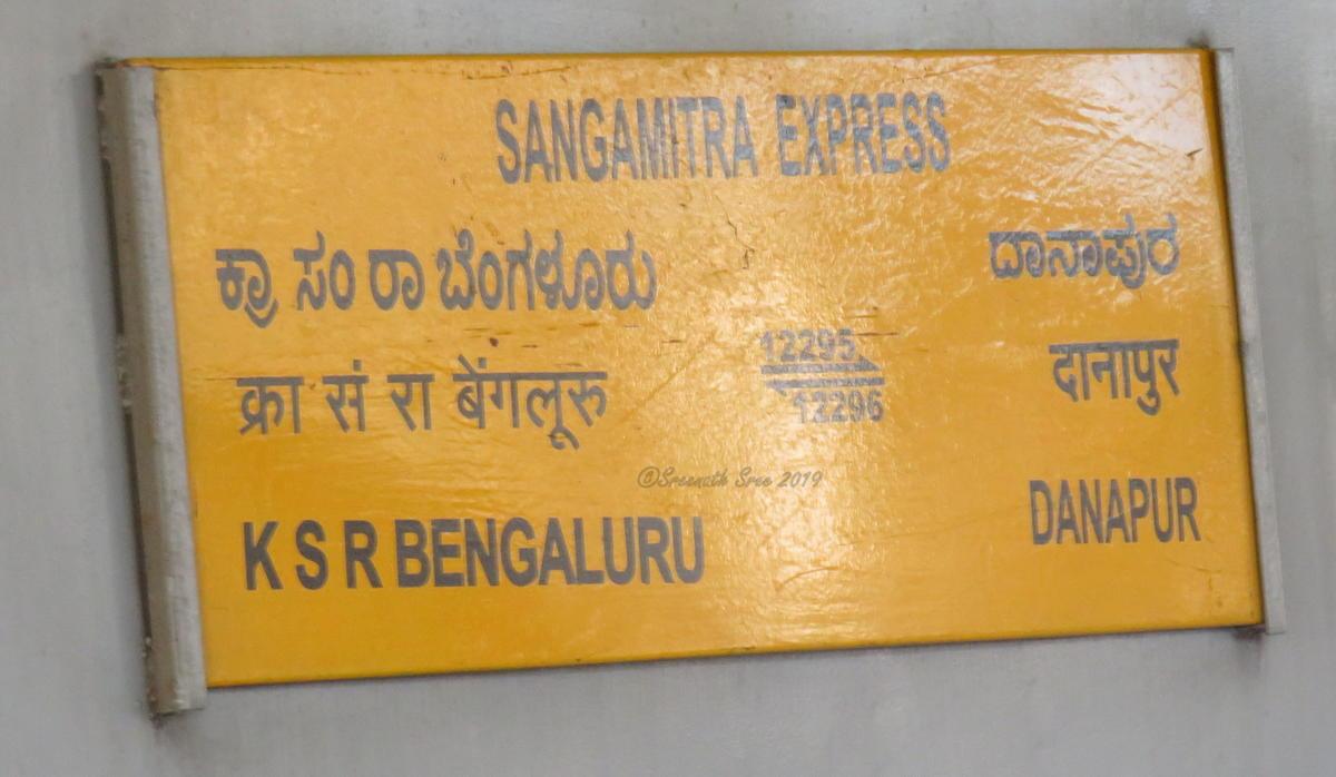 12295/Sanghamitra SF Express (PT) - Bangalore to Danapur SWR