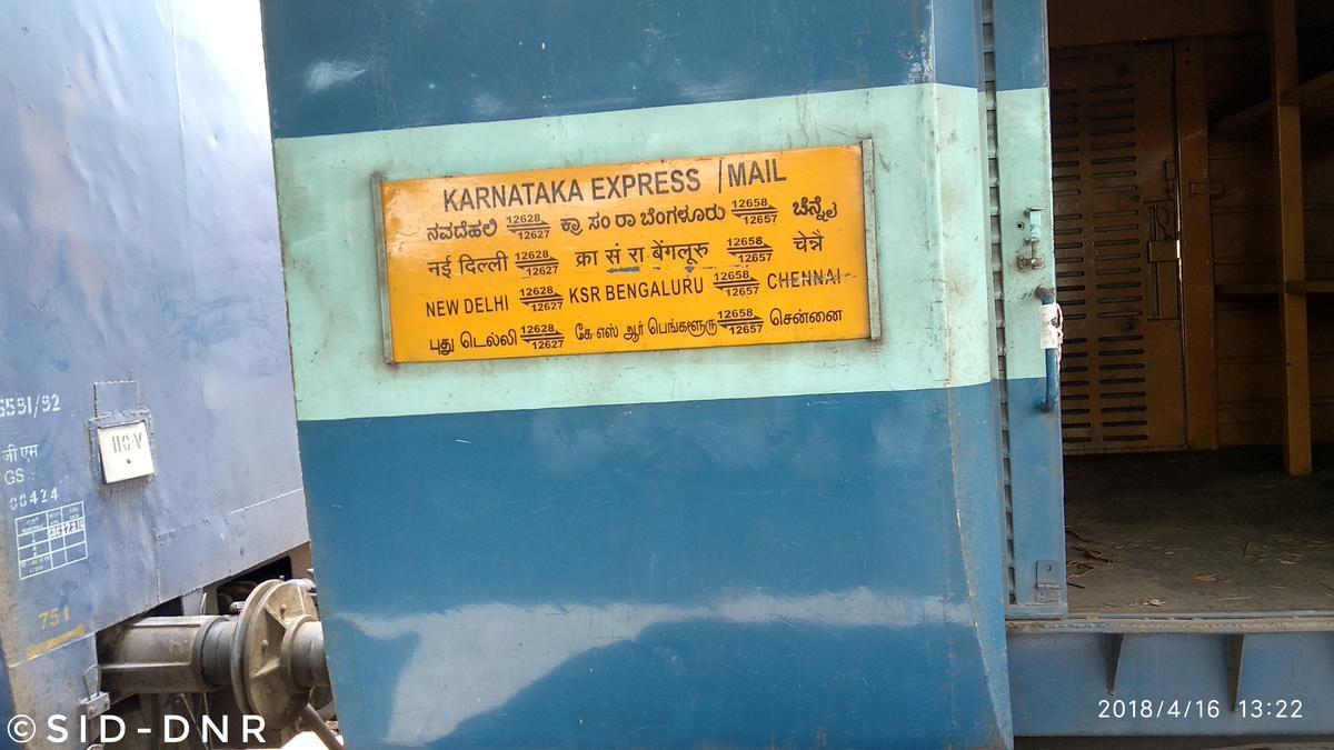 KSR Bengaluru - MGR Chennai Central Mail (PT)/12658 IRCTC ...