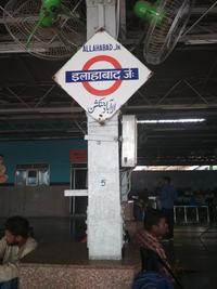 Allahabad to Firozabad: 38 Trains, Shortest Distance: 406 km