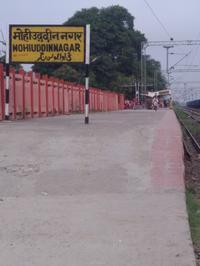 Mog Station Login >> Mohiuddinnagar Station - 22 Train Departures ECR/East Central Zone - Railway Enquiry