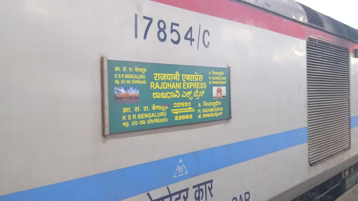 22692/Hazrat Nizamuddin - KSR Bengaluru Rajdhani Express