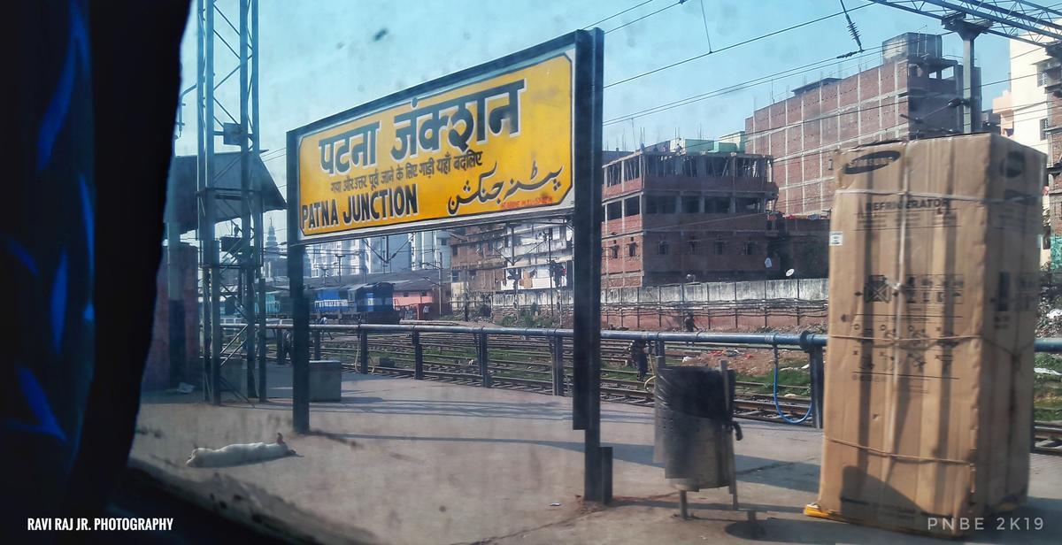 Patna RailFan Club - Railway Enquiry