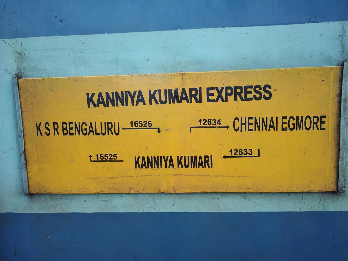 KSR Bengaluru - Kanniyakumari (Island) Express (PT)/16526 IRCTC