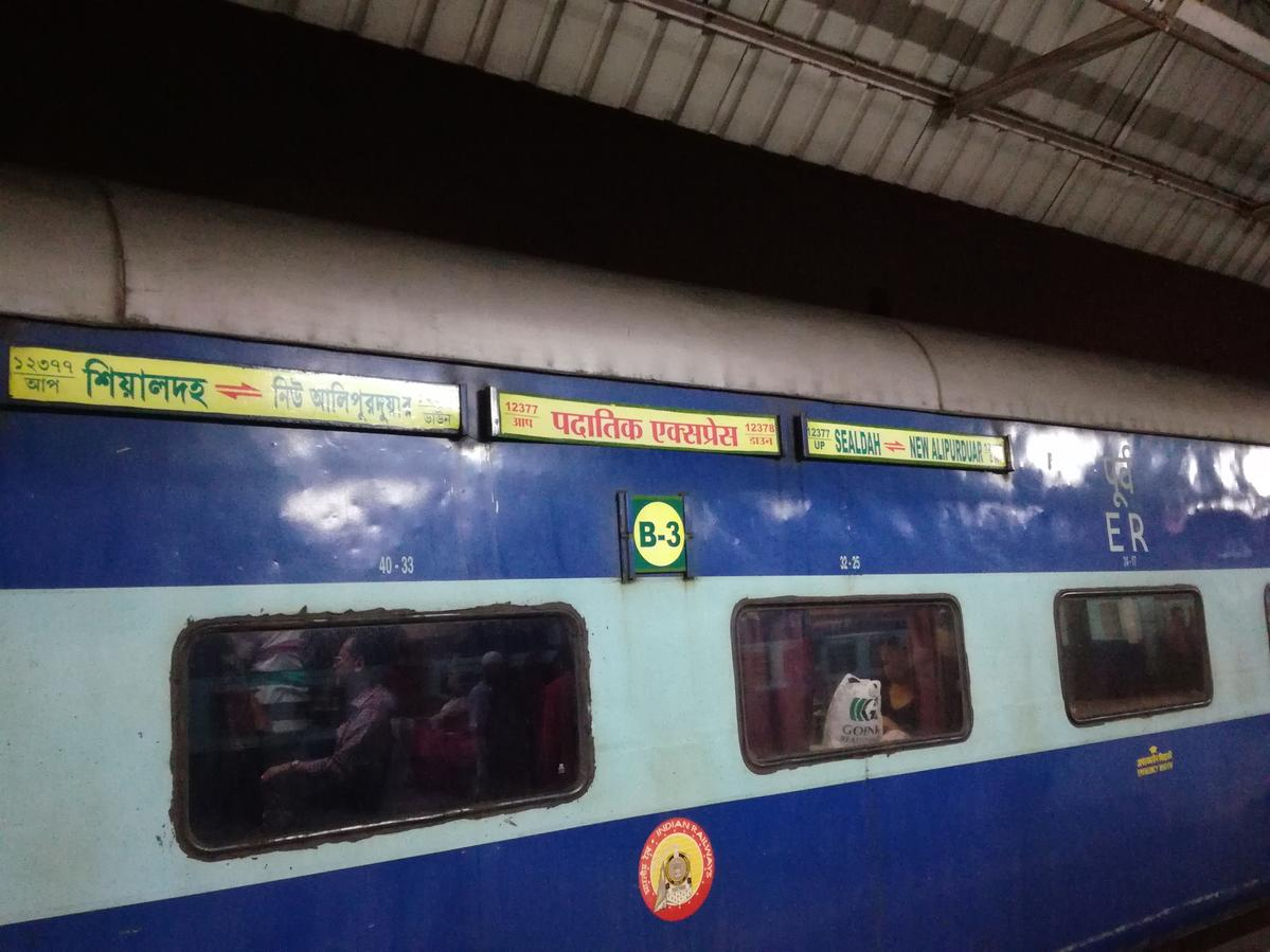 12377/Padatik Express (PT) - Sealdah to New Jalpaiguri ER/Eastern Zone -  Railway Enquiry
