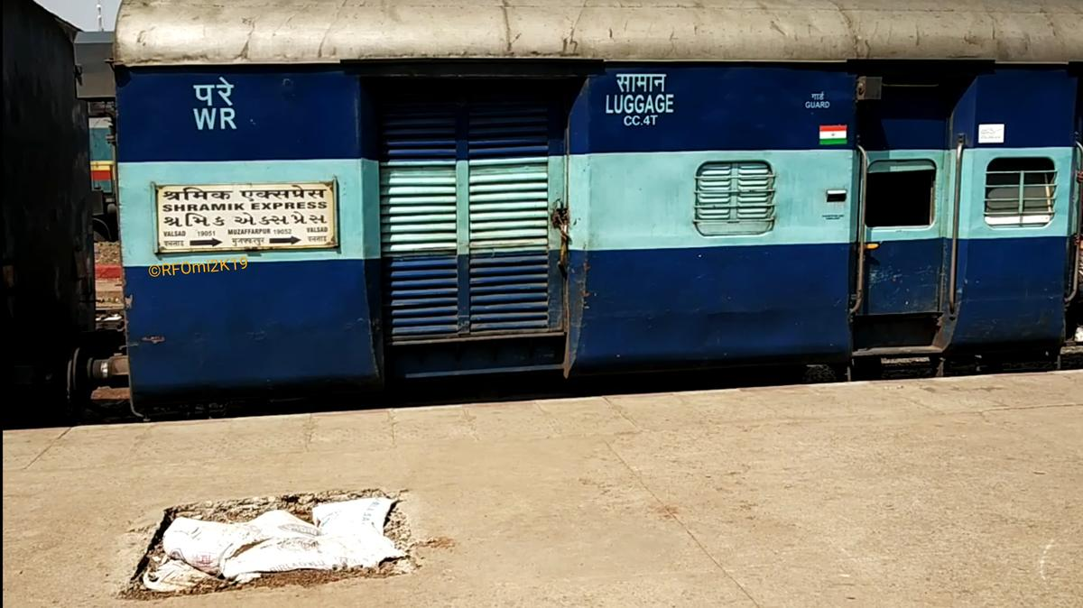 Shramik Express (PT)/19051 Picture & Video Gallery - Railway Enquiry
