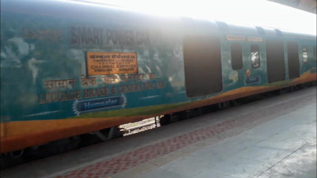 Allahabad Chheoki Railway Station Picture & Video Gallery - Railway