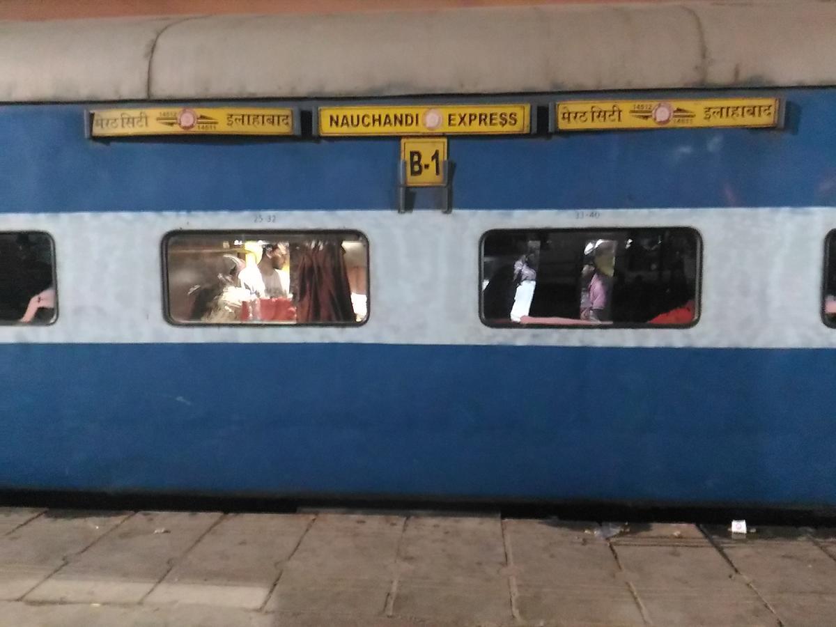 14512/Nauchandi Express - Saharanpur to Allahabad NR/Northern Zone -  Railway Enquiry