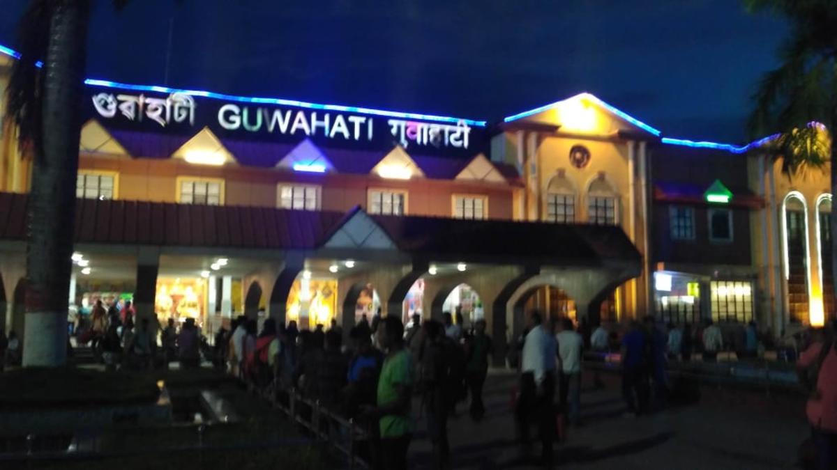 Guwahati Railway Station Picture & Video Gallery - Railway Enquiry