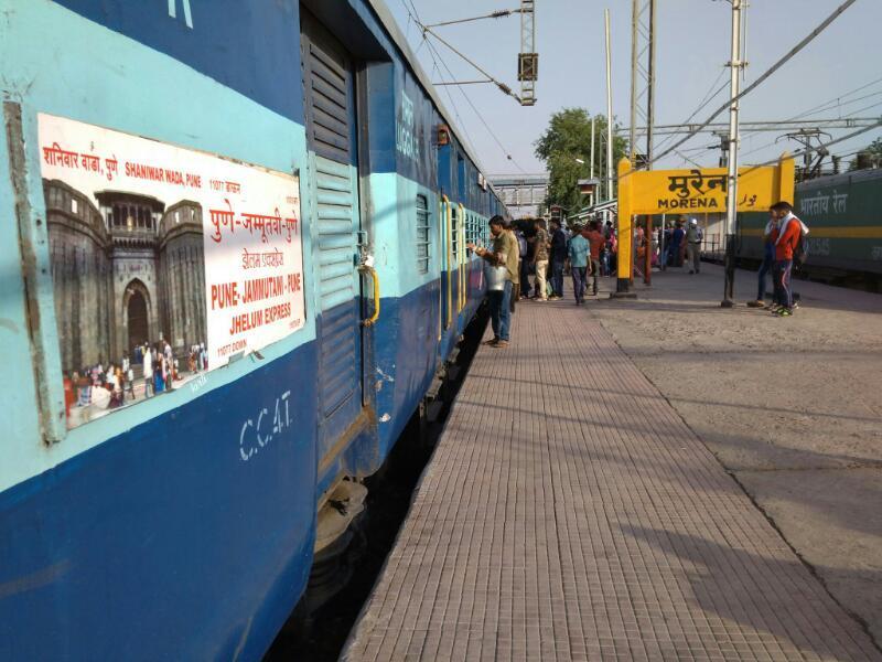11077/Jhelum Express (PT) - Pune to New Delhi CR/Central Zone - Railway  Enquiry