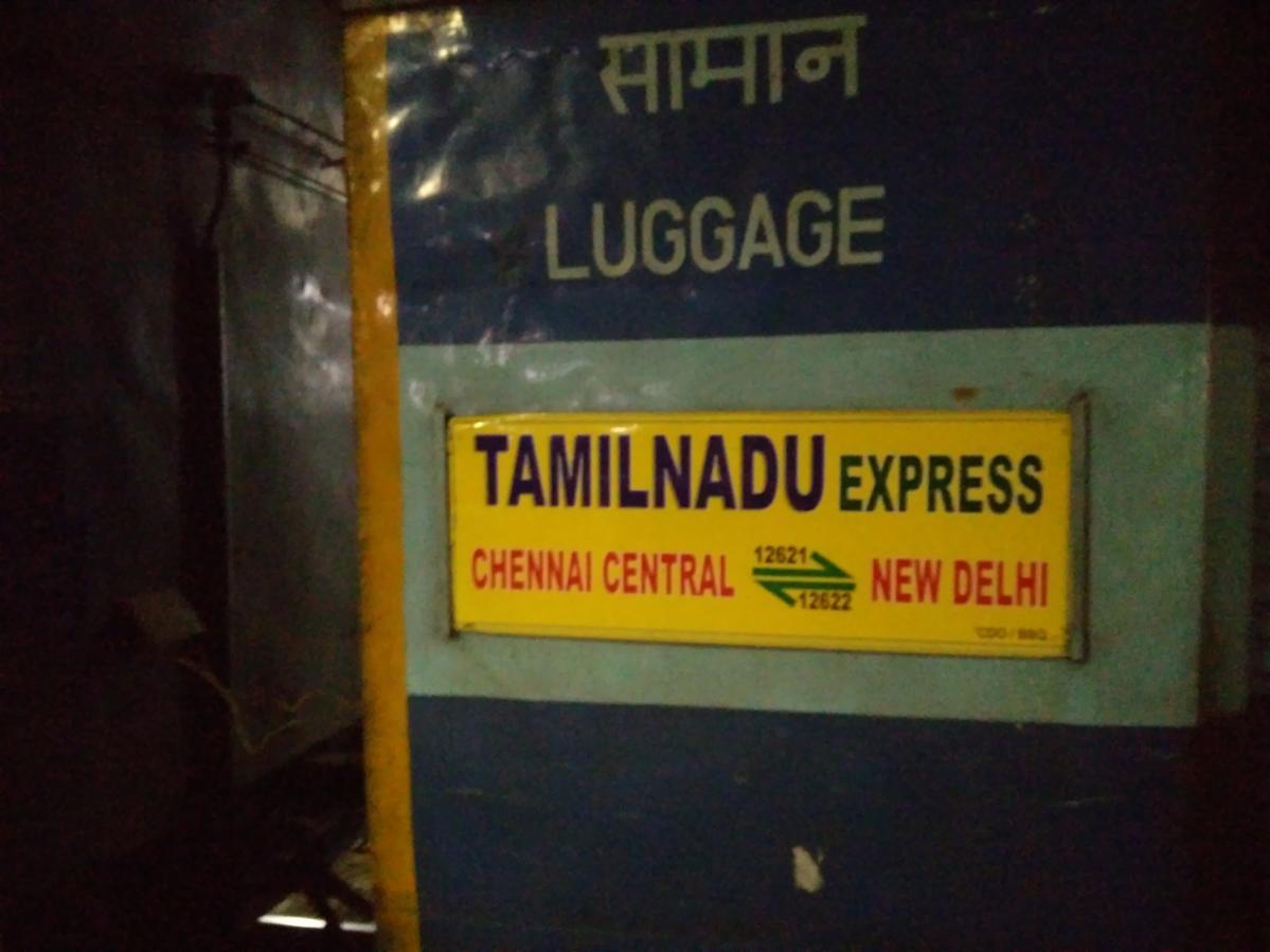 Tamil Nadu Railway Station Code List Pdf