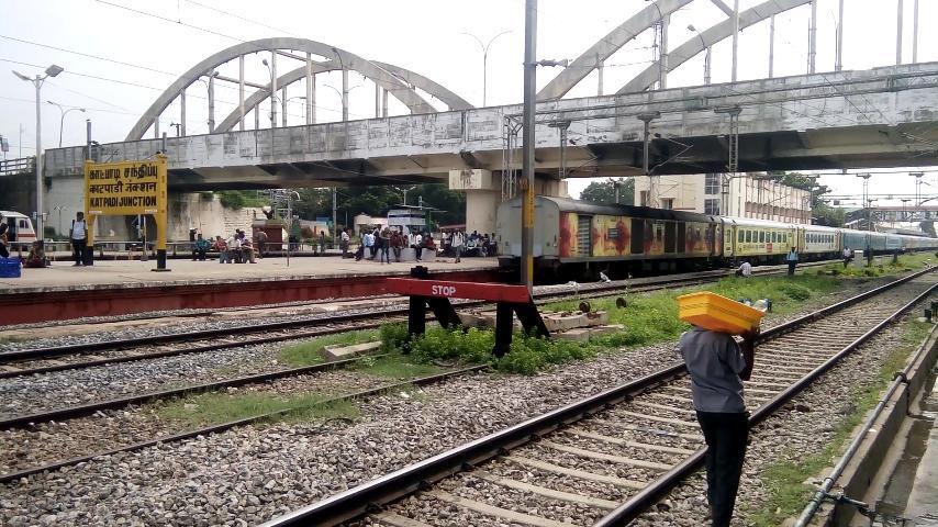 17605/Mangaluru Central - Kacheguda Express (PT