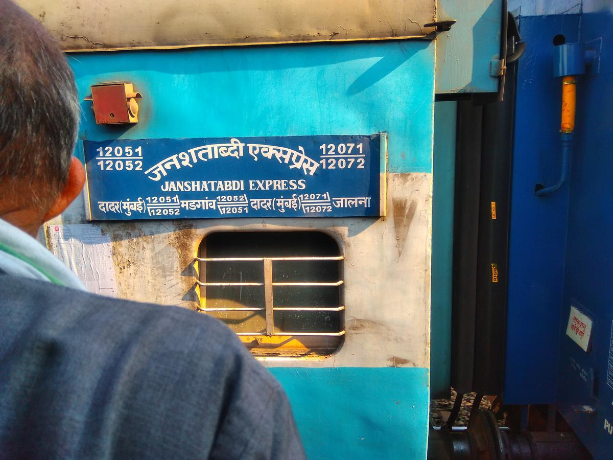 12071/Dadar - Jalna Jan Shatabdi Express - Kalyan to Aurangabad CR