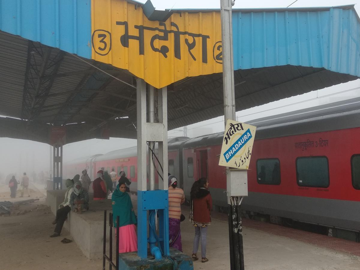 Bhadaura Railway Station News - Railway Enquiry