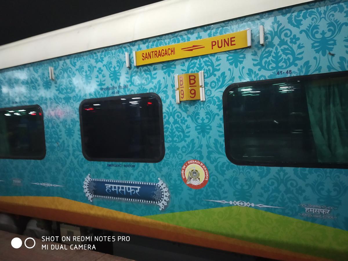 Train Timeline - Pune - Santragachi Humsafar Express/20821 - Railway Enquiry