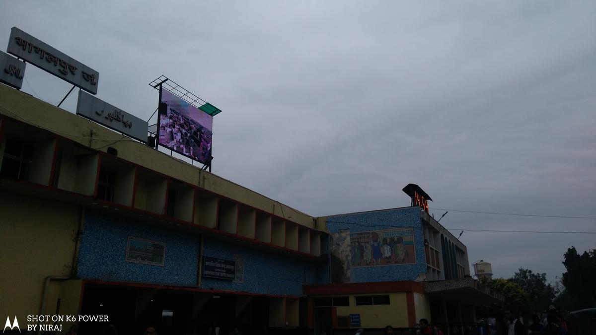 Bhagalpur to Anand Vihar Terminal: 9 Trains, Shortest