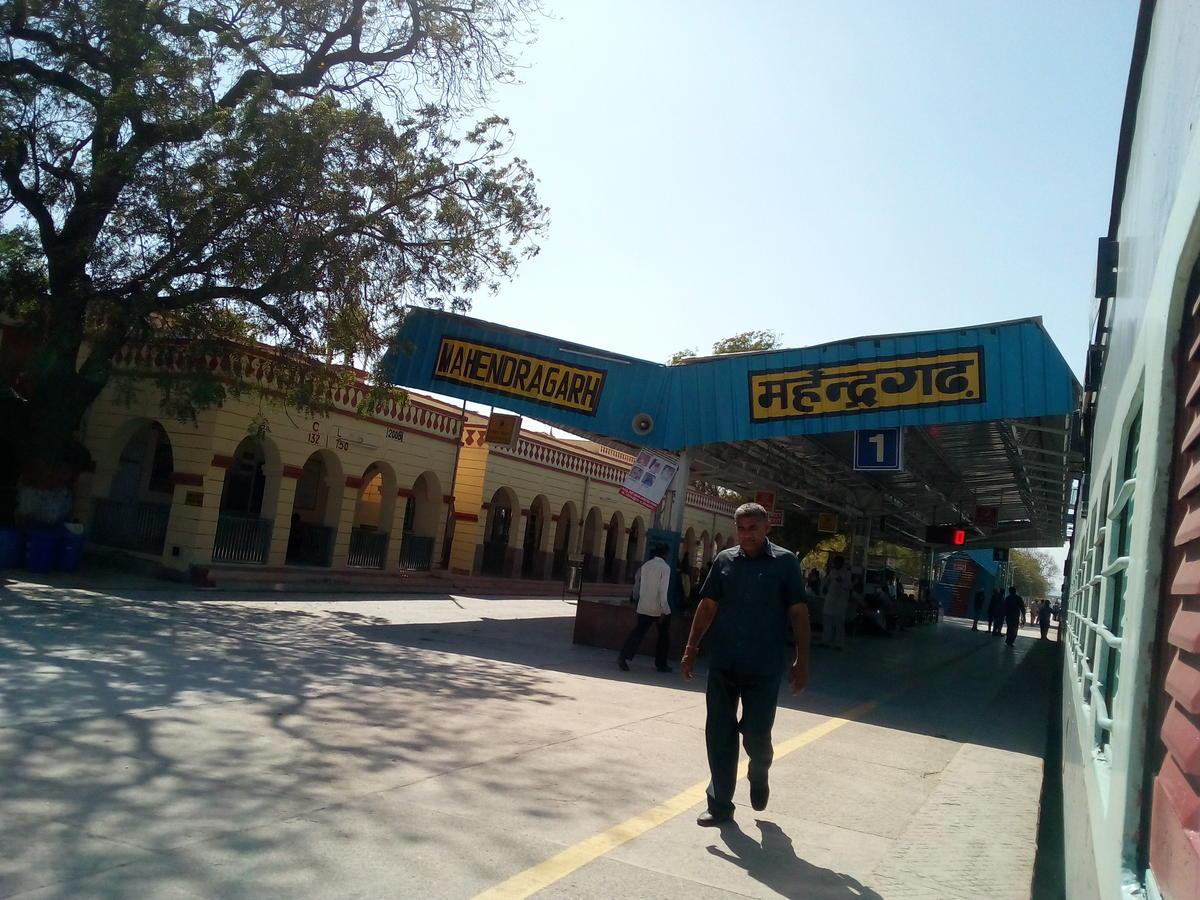 Mahendragarh RailFan Club - Railway Enquiry