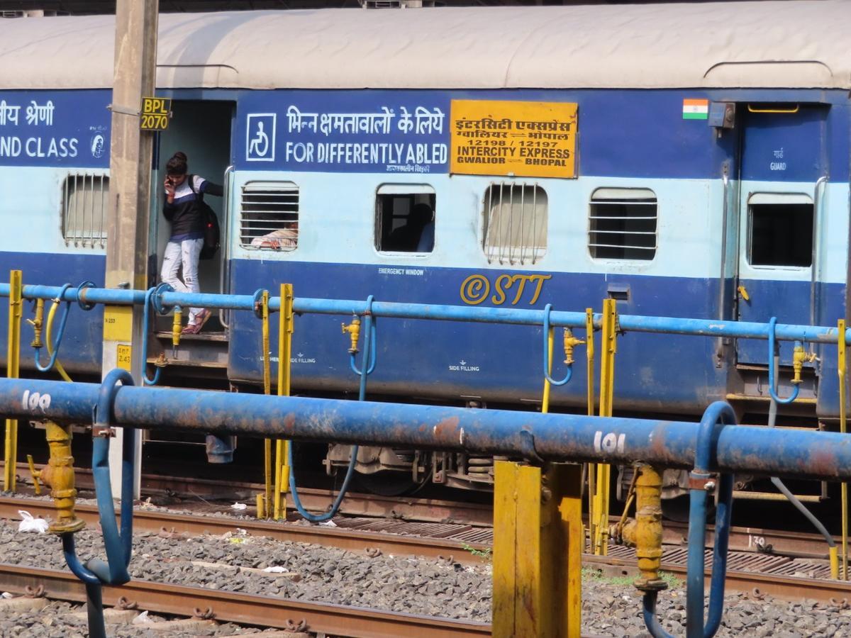 Bhopal Gwalior Intercity Express 12197 Travel Forum