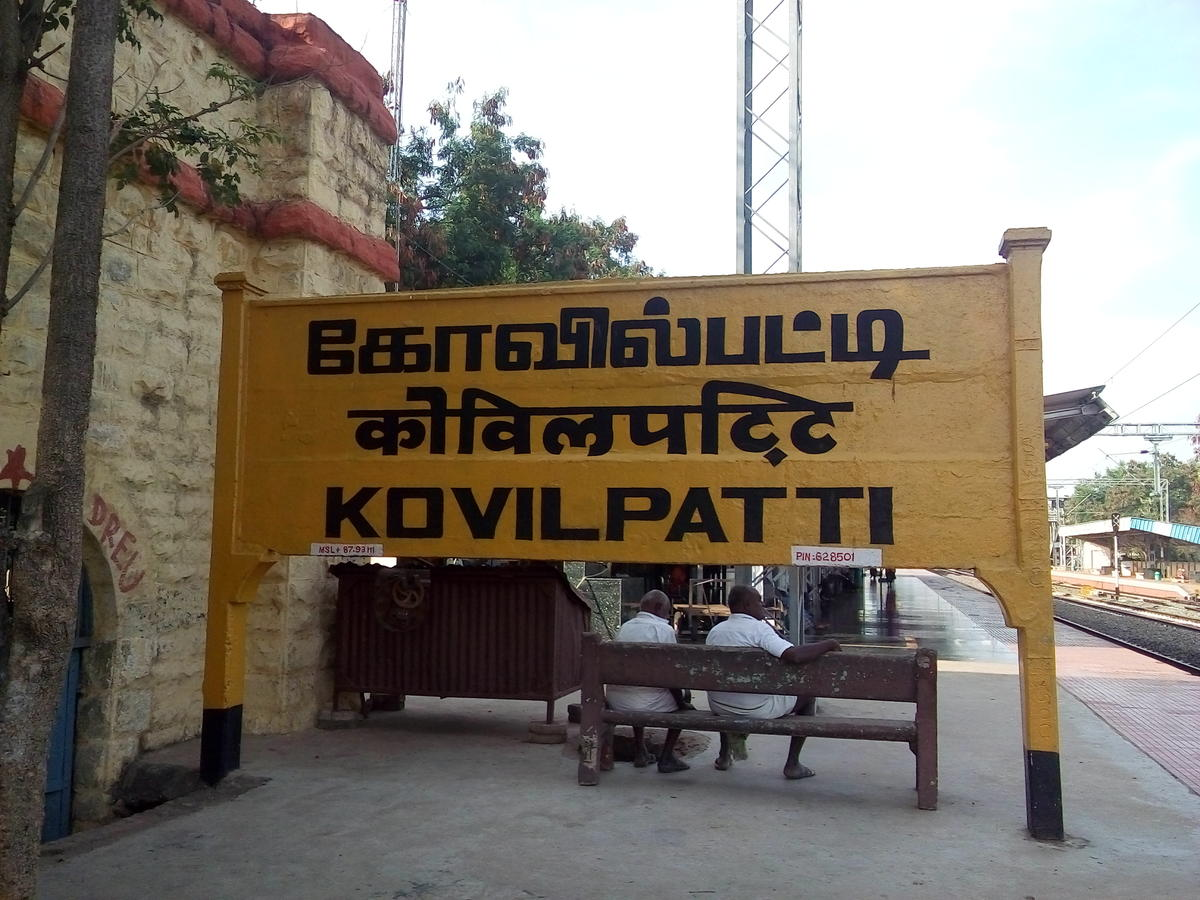 Kovilpatti Railway Station Picture & Video Gallery - Railway Enquiry