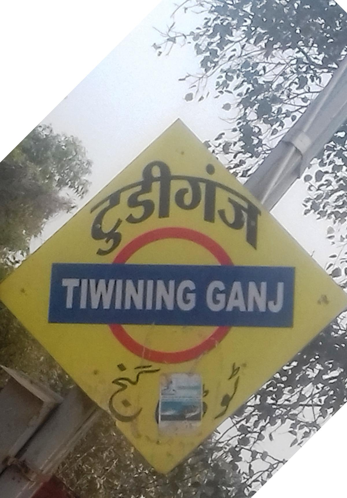 Twining Ganj Railway Station Map/Atlas ECR/East Central Zone