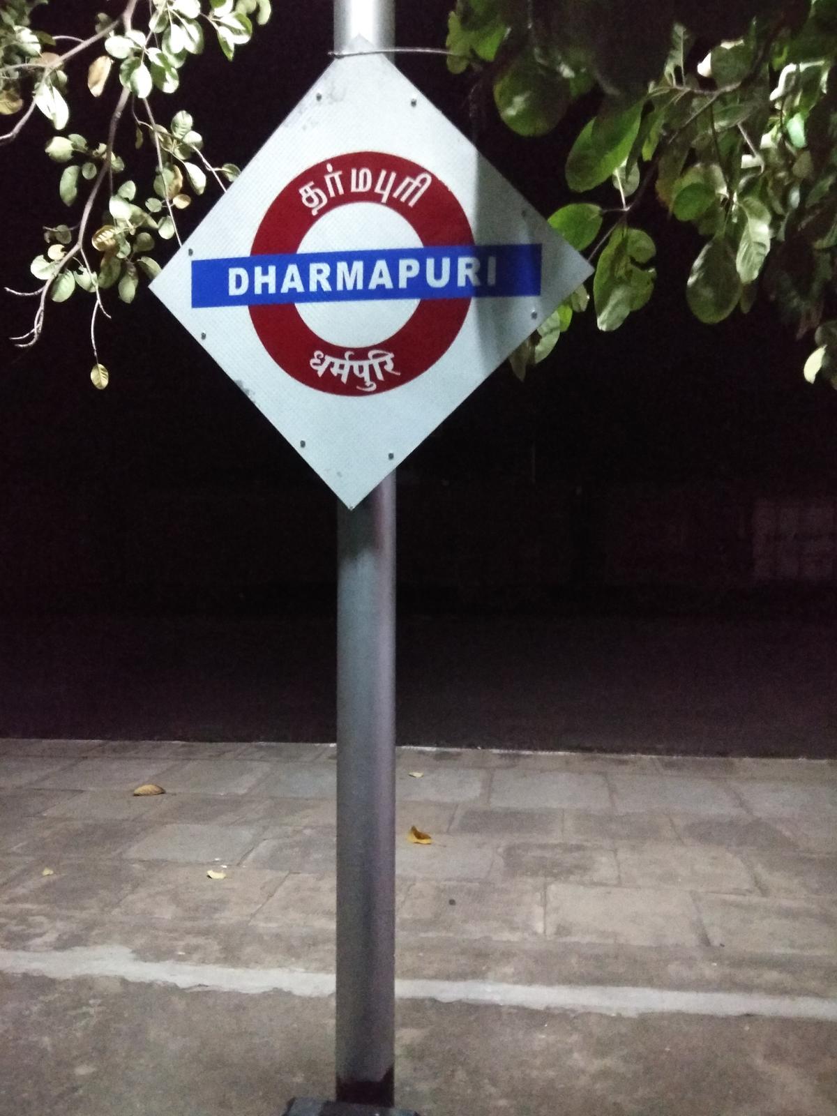 dharmapuri name board க்கான பட முடிவு