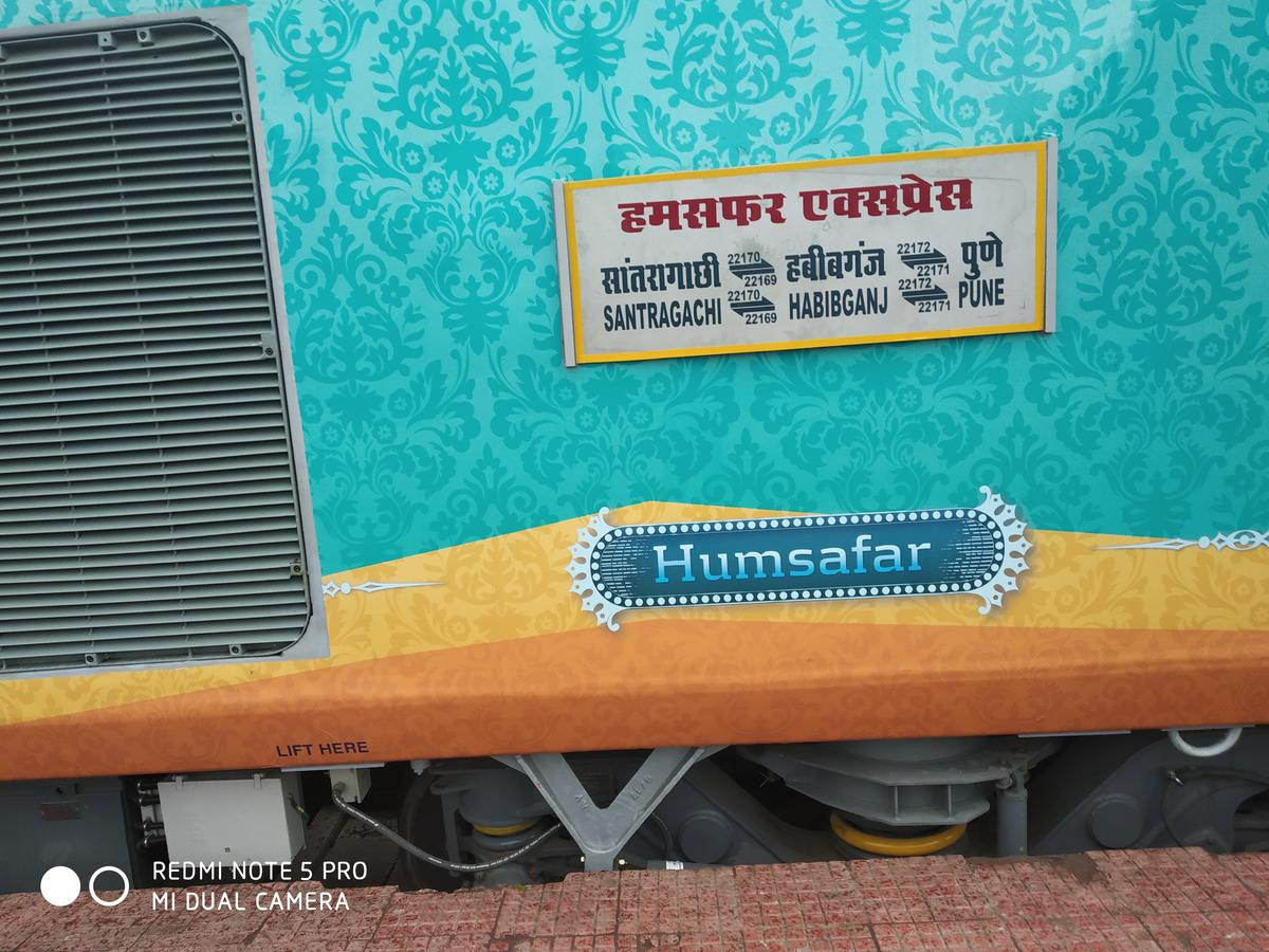 22170/Santragachi - Habibganj Weekly Humsafar Express - Santragachi to  HabibGanj WCR/West Central Zone - Railway Enquiry