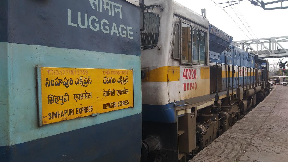 Devagiri Express (PT)/17057 IRCTC Reservation/Availability