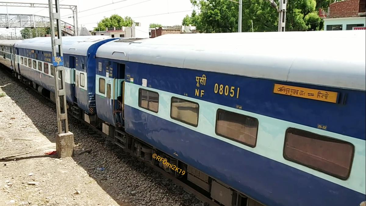 Allahabad Chheoki Railway Station Picture & Video Gallery