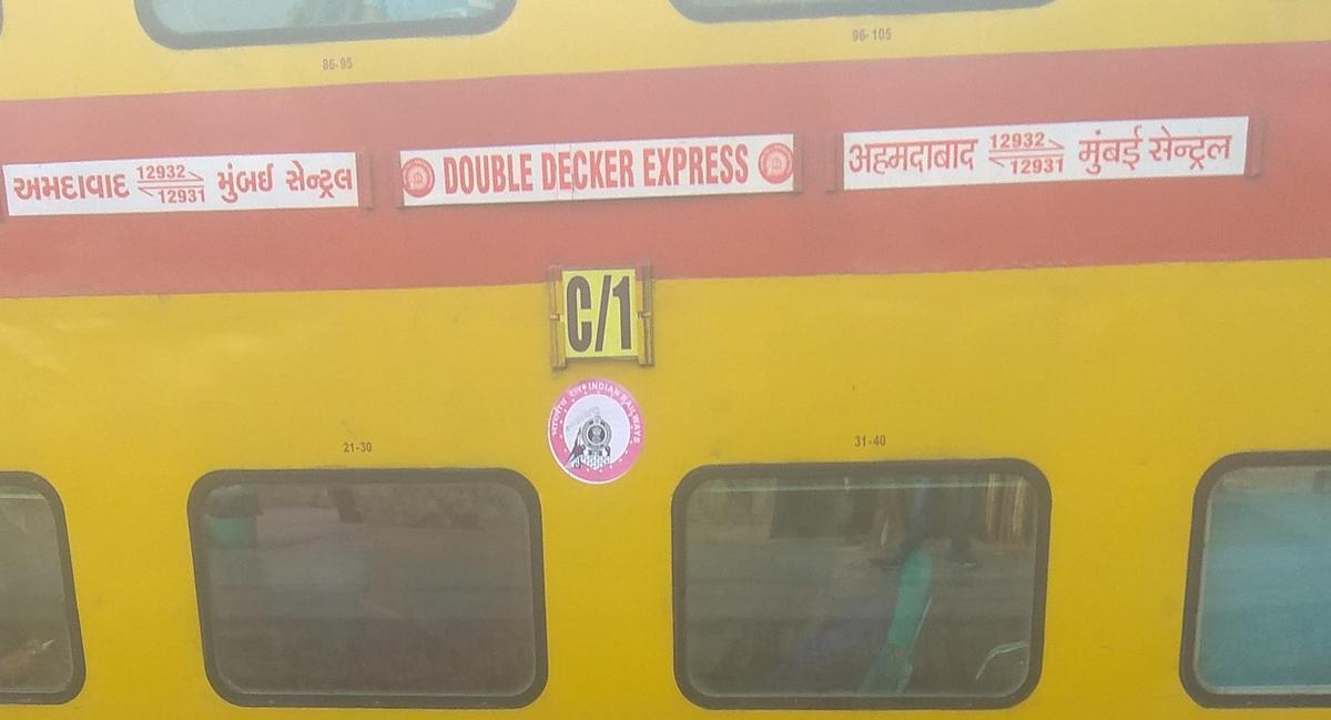 Indiarailinfo Train Status